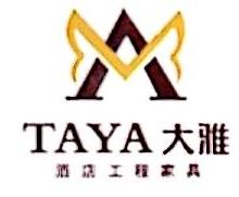 武汉方圆家具有限公司 最新采购和商业信息