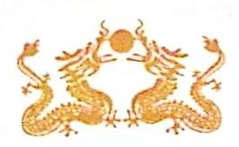 深圳亚美国际体育产业有限公司 最新采购和商业信息