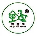 深圳市万源生实业有限公司 最新采购和商业信息