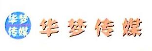 沁阳市华梦盛典婚庆礼仪传媒有限公司 最新采购和商业信息