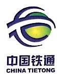 中国铁通集团有限公司杭州分公司