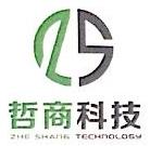 台州哲商网络技术有限公司