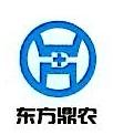 北京东方鼎农商贸有限公司 最新采购和商业信息