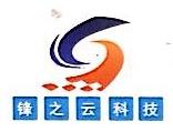 深圳市锋之云科技有限公司广州分公司 最新采购和商业信息