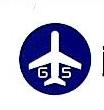杭州国胜航空货运代理有限公司