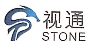 深圳市视通智能科技有限公司 最新采购和商业信息