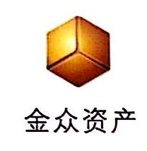 深圳市金众资产管理有限公司 最新采购和商业信息