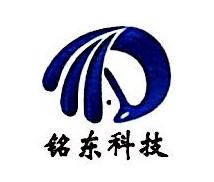天津铭东电子材料科技有限公司 最新采购和商业信息