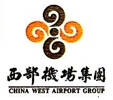 西安国际空港食品有限公司西宁分公司