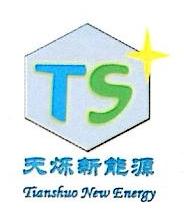 兰州天烁新能源有限公司 最新采购和商业信息
