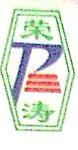 萍乡市荣涛工贸有限责任公司 最新采购和商业信息