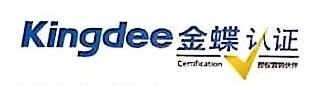 广州市力腾信息科技有限公司