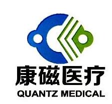 苏州康磁医疗科技有限公司 最新采购和商业信息