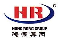 江门市鸿荣电子科技有限责任公司 最新采购和商业信息