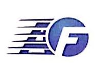 天津空港经济区航空发展有限公司 最新采购和商业信息