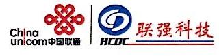 河北联强通信科技有限公司 最新采购和商业信息