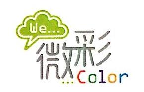 桂林市微卡乐计算机科技有限责任公司 最新采购和商业信息