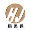 上海沪均贸易有限公司 最新采购和商业信息