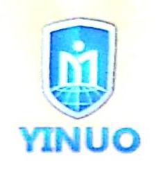 广西南宁一诺企业投资咨询有限公司 最新采购和商业信息