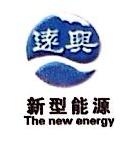 内蒙古博源新型能源有限公司