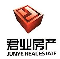 唐山君业房产经营有限公司 最新采购和商业信息