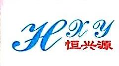 青岛恒兴源彩钢结构有限公司 最新采购和商业信息