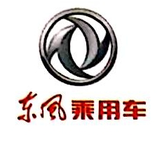 肇庆市众易汽车销售服务有限公司