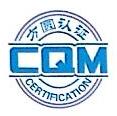 方圆标志认证集团湖北有限公司 最新采购和商业信息