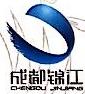 成都锦江区中小企业融资担保有限公司 最新采购和商业信息