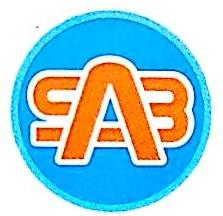 江门安博盛信息技术有限公司 最新采购和商业信息