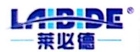 深圳市莱必德电子材料有限公司 最新采购和商业信息