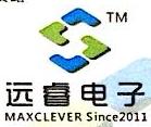 深圳市远睿电子有限公司 最新采购和商业信息