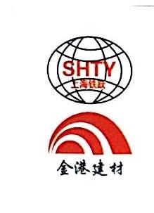 南通金港新型建材有限公司 最新采购和商业信息