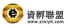 深圳众联益嘉资产管理有限公司 最新采购和商业信息