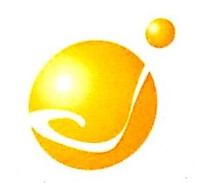 杭州聚泰贸易有限公司 最新采购和商业信息