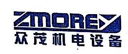 广州市众茂机电设备有限公司 最新采购和商业信息