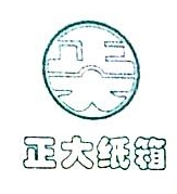 东莞市正大印刷有限公司 最新采购和商业信息