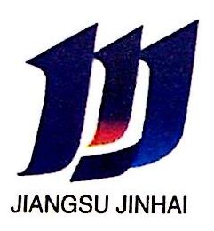 连云港市投资有限公司 最新采购和商业信息