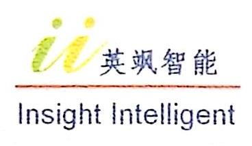 苏州哈工英飒智能技术有限公司 最新采购和商业信息