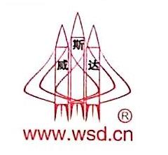 深圳市威斯达五金塑胶制品有限公司 最新采购和商业信息
