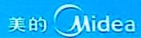 平顶山市美电制冷设备销售有限公司 最新采购和商业信息
