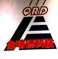 深圳市全瑞德科技有限公司 最新采购和商业信息