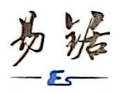 易锯贸易(上海)有限公司