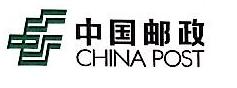 中国邮政集团公司泸州市直属分公司 最新采购和商业信息