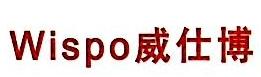 深圳市鑫豪俊科技有限公司 最新采购和商业信息
