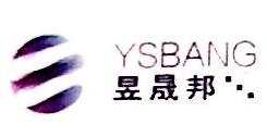 大连昱晟邦科技工程有限公司 最新采购和商业信息