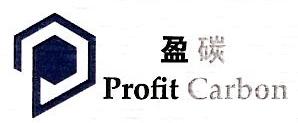 上海盈碳环境技术咨询有限公司 最新采购和商业信息