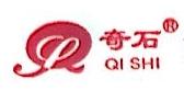 河北玮奇医药化工有限公司 最新采购和商业信息