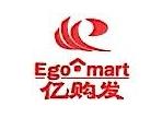 江西亿购发超市有限公司 最新采购和商业信息
