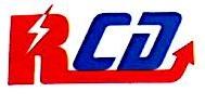深圳市润诚达电力科技有限公司 最新采购和商业信息